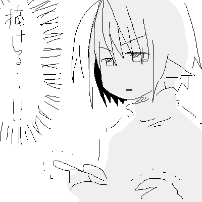 IMG_001434.png ( 6 KB ) by しぃペインター通常版